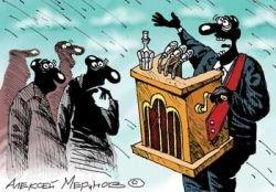 Суеверная демократия: кто и зачем сглазил правительство Зубкова?