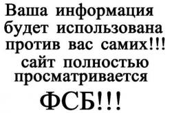 Odnoklassniki рушат семьи и наводят судебных приставов