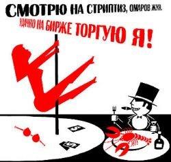 Асоциальные плакаты Глеба Андросова (фото)