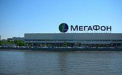 ФАС грозит «Мегафону» поднять штраф вдвое