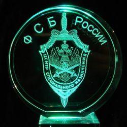 Новейшая история политического сыска в России