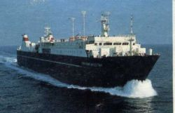 В Бразилии найдены тела девяти погибших в результате крушения пассажирского судна