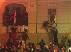 Беспорядки в Белграде (фото)