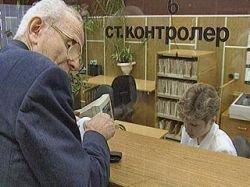 Правительство РФ уже третий год игнорирует постановление КС о повышении пенсий