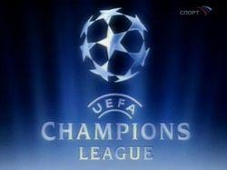 Билеты на финал Лиги Чемпионов поступят в продажу 28 февраля