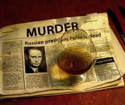 Владимира Путина похоронили в Италии