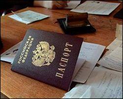Мужчина получил срок за то, что порвал паспорт бывшей жены