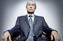 Виллы Владимира Путина