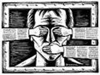 В суд за комментарий в блоге