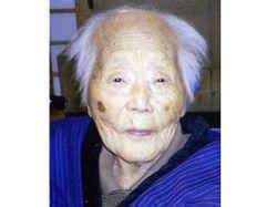 Самая пожилая японка скончалась в возрасте 113 лет и девять месяцев