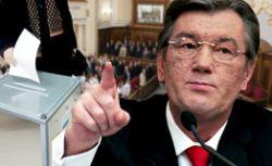 Виктор Ющенко допускает, что новая Конституция может быть принята без участия парламента