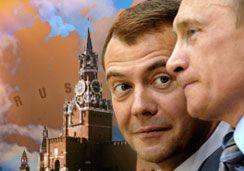 Дмитрий Медведев. Мышонок, ставший супергероем