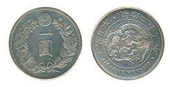 Монету в 2 иены продали за 32,1 млн. иен