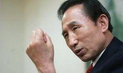 Президент Южной Кореи вступил в должность