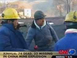 За взрыв на китайской шахте осуждены 17 человек