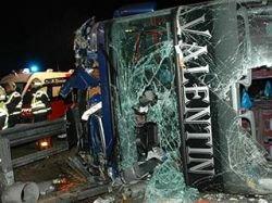 В Австрии попал в аварию автобус с туристами: 16 пострадавших