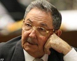 Белый дом недоволен выбором кубинцев