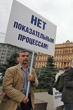Льва Пономарева накажут за пытки