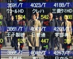 Госдолг Японии достиг 7,8 триллионов долларов