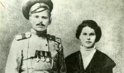 Василия Чапаева сдала неверная жена