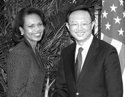Китай идет на примирение с США