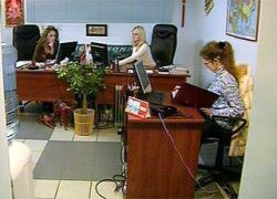 Geospot.ru — все о путешествиях, туризме и отдыхе