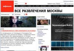 Афиша.ру, следуя модным тенденциям, продолжает создавать новые функции социализации пользователей