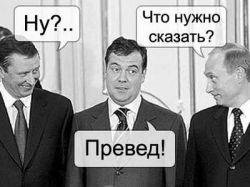 Московский райсуд признал правоту госканалов, показывающих Медведева гораздо чаще, чем соперников