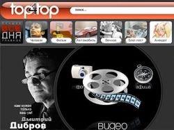 Проект top4top: успех или провал Рунета?