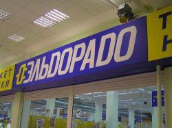 """Зачем \""""Эльдорадо\"""" бизнес, который приносит другим одни неприятности"""