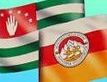 Абхазия и Южная Осетия не позволят создать российско-грузинские таможенные посты