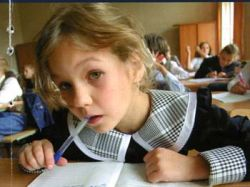 Где лучше всего получать образование?