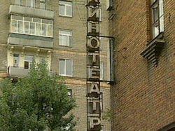 На Украине могут начать бастовать кинотеатры