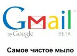 Новый ролик конкурса Gmail «Сделаем мир чище» (видео)