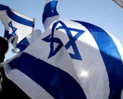 ООН обвиняет Израиль в апартеиде