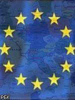 В Брюсселе выявлены новые случаи коррупции среди депутатов европаламента