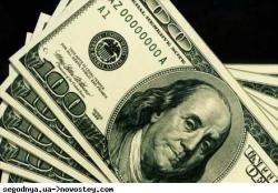 Всемирный банк выдал России заем на 200 млн долл. на модернизацию ЖКХ