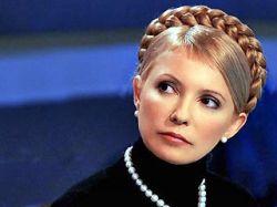 Юлию Тимошенко обвинили в «газовом кризисе»