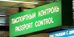 Белоруссия лишила поляков безвизового транзита в Россию