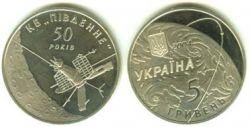 Украина завоевывает космос?