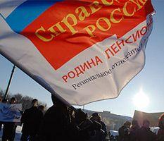 Эсеров сняли с выборов в Якутии