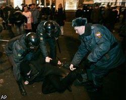 В Москве безработный пытался продать 344 грамма тротила