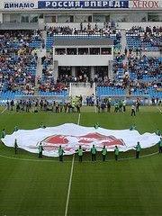 """Московское \""""Динамо\"""" будет развиваться по схемам \""""Барселоны\"""" и \""""Реала\"""""""