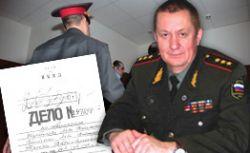 Становятся известными новые подробности самоубийства генерал-полковника Виктора Власова