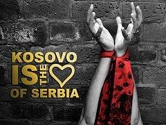 Сербия подаст на полмира в Гаагский суд