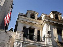 Посольство США в Белграде возобновило работу
