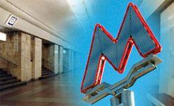 Московское метро оборудуют лифтами