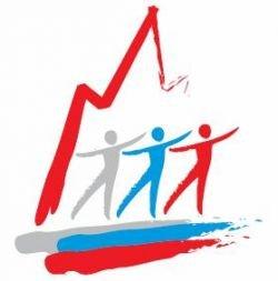 Около 900 переселенцев приехали в Россию в 2007 году