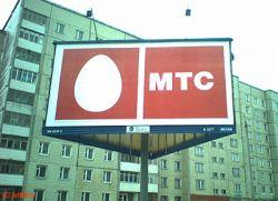 Оператор связи МТС - Сотовая связь, телевидение и