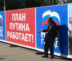 """Ученые против \""""курса Путина\"""""""